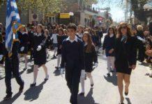 Το πρόγραμμα εορτασμού της 25ης Μαρτίου στον Μαραθώνα
