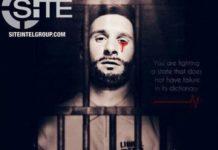 Η αφίσα που απειλεί τον Μέσι