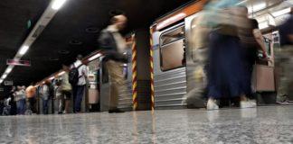 Σταθμός μετρό