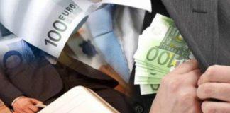 5 λίστες φοροδιαφυγής στη Βουλή