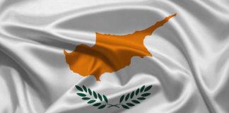 Η Κύπρος έκανε ψήφισμα