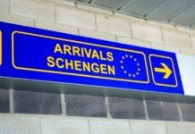 Τροποποιείται ο κώδικας συνόρων Σένγκεν στο σύστημα εισόδου - εξόδου