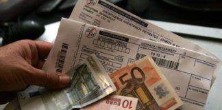 Διευκρινίσεις από τη ΔΕΗ για τη πληρωμή μέσω ΕΛΤΑ