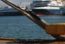 Συνεχίζεται η απεργία στα πλοία για δεύτερη ημέρα