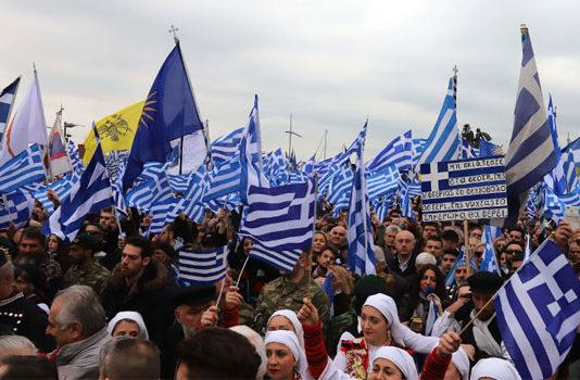 Συλλαλητήριο για τη Μακεδονία - Σε ποιες πόλεις θα γίνει