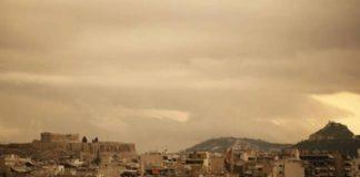 Καιρός: Επιστρέφει η Αφρικανική Σκόνη