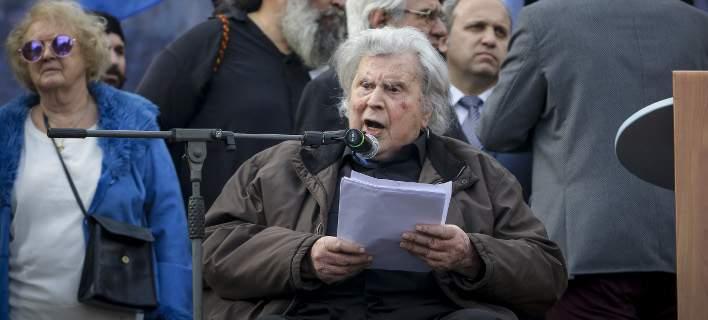 Η ομιλία του Μίκη Θεοδωράκη στο συλλαλητήριο στο Σύνταγμα