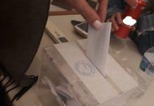 Τα αποτελέσματα των εκλογών του Φιλοζωικού Σωματείου Μαραθώνα