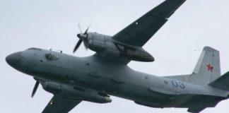 Ρωσικό στρατιωτικό αεροπλάνο κατέπεσε στη Συρία - 32 νεκροί