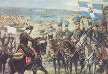 Η Αδελφότητα Ηπειρωτών γιόρτασε την Απελευθέρωση των Ιωαννίνων