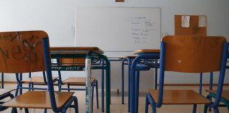 24ωρη απεργία των δασκάλων και νηπιαγωγών