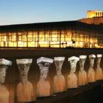 Ελεύθερη είσοδο στο Μουσείο της Ακρόπολης την 25η Μαρτίου