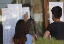 Πανελλήνιες 2018: Πώς να φτιάξετε το μηχανογραφικό σας