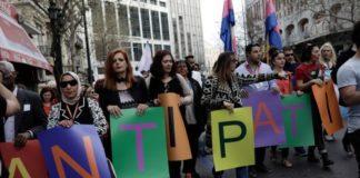 «Περίπατος κατά των διακρίσεων» στην Αθήνα