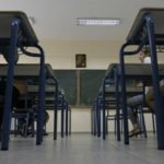 Μάθημα σεξουαλικής διαπαιδαγώγησης σε όλα τα σχολεία