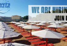 Θέσεις Εργασίας: Ζητείται προσωπικό για παραλιακό μαγαζί