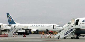 Ακυρώσεις & αλλαγές πτήσεων λόγω απεργίας αύριο