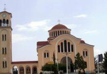 Ο ιερός ναός Αγίου Κωνσταντίνου & Ελένης της Νέας Μάκρης γιορτάζει - Το πρόγραμμα