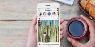 Instagram: Η νέα λειτουργία που έχει ενθουσιάσει!