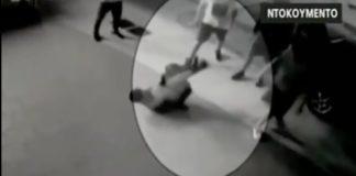 Άγρια ρατσιστική επίθεση δέχθηκε 36χρονος στο Περιστέρι