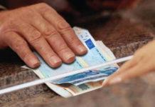 Κι άλλη μείωση στις συντάξεις - Έως 438€ μείωση